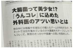 media_mini
