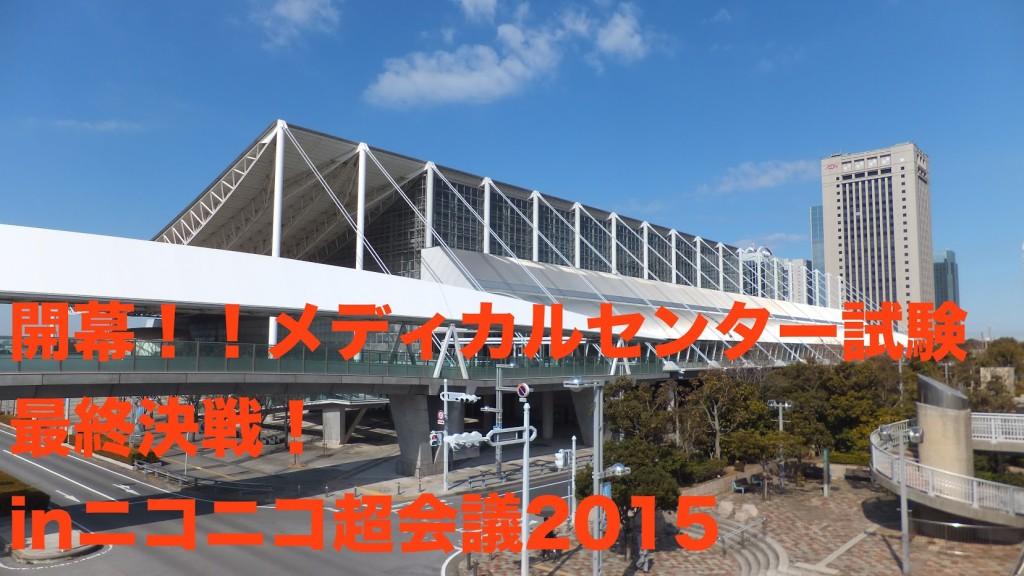 shiken (1)