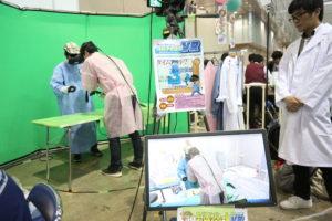 VR手術室